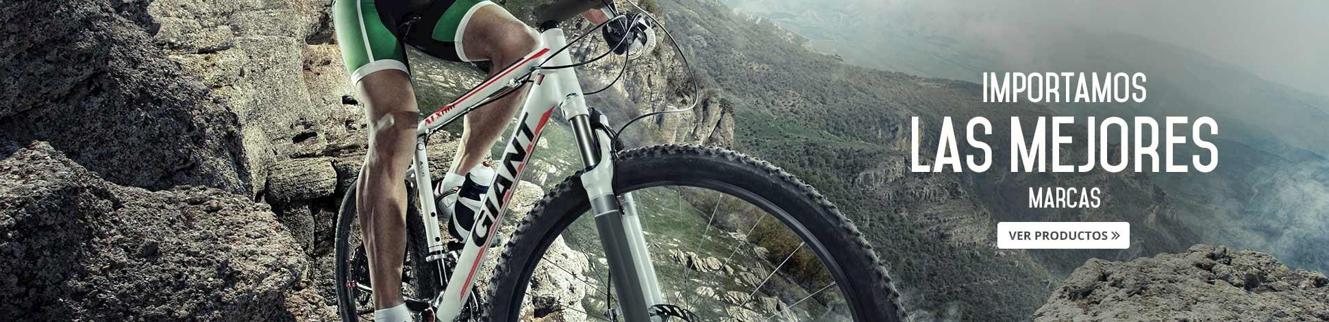 1940x470-hs-bicicletas-online.jpg