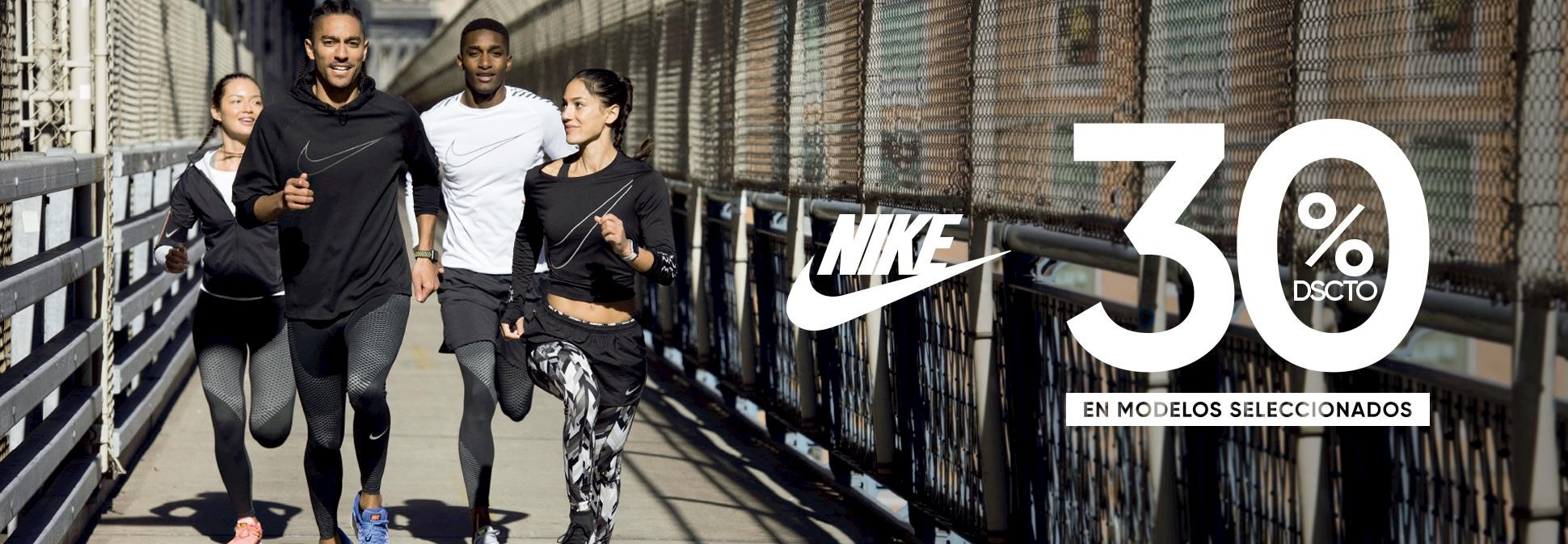 banner-nike.png