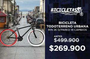 302x200-bicicletas-online-todoterreno-urbana.jpg