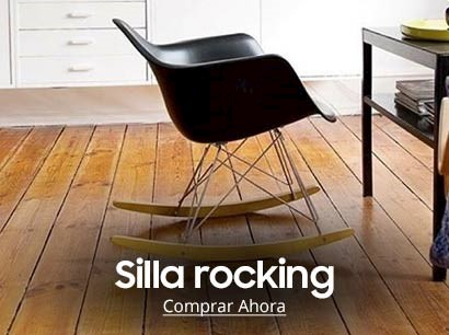 410x306-silla-rocking.jpg
