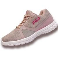 Fila - Busca los mejores productos en el catálogo online  78fbe60245242