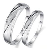 Aros de Matrimonio de Plata- 4