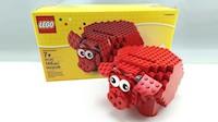 Lego Alcancia Cerdito 40155 - Rojo