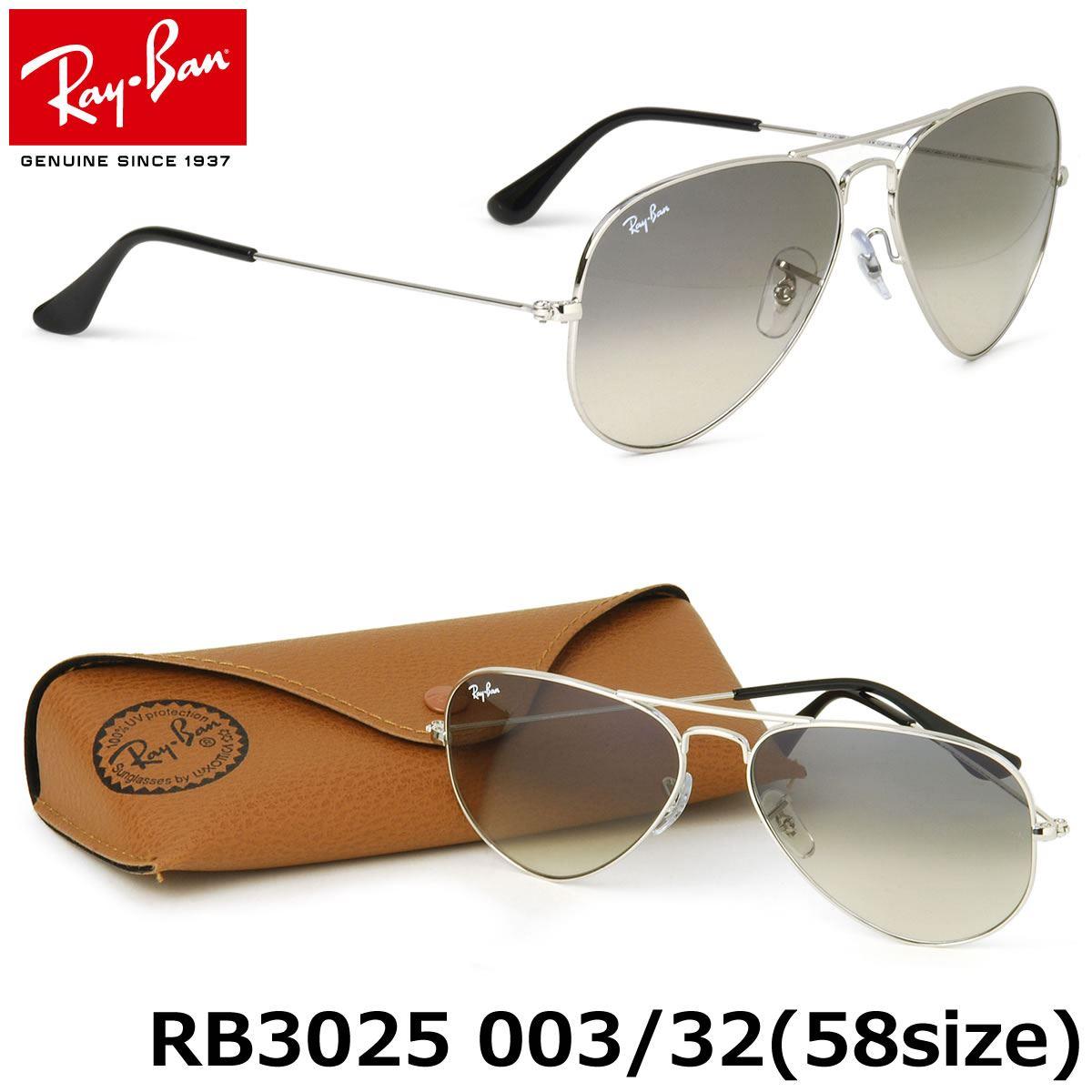 bb8ab86547 Lentes De Sol Ray Ban Aviador RB3025 003/32 Gris Degrade 58mm   Juntoz.com