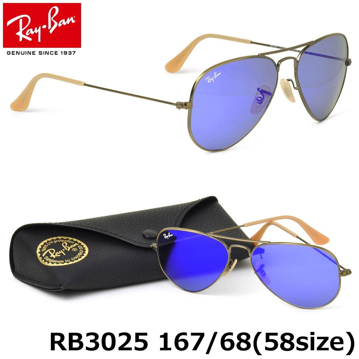 5112d7878d ... sweden lentes de sol ray ban aviador rb3025 167 68 violeta espejado  talla 58mm juntoz 9b5d8