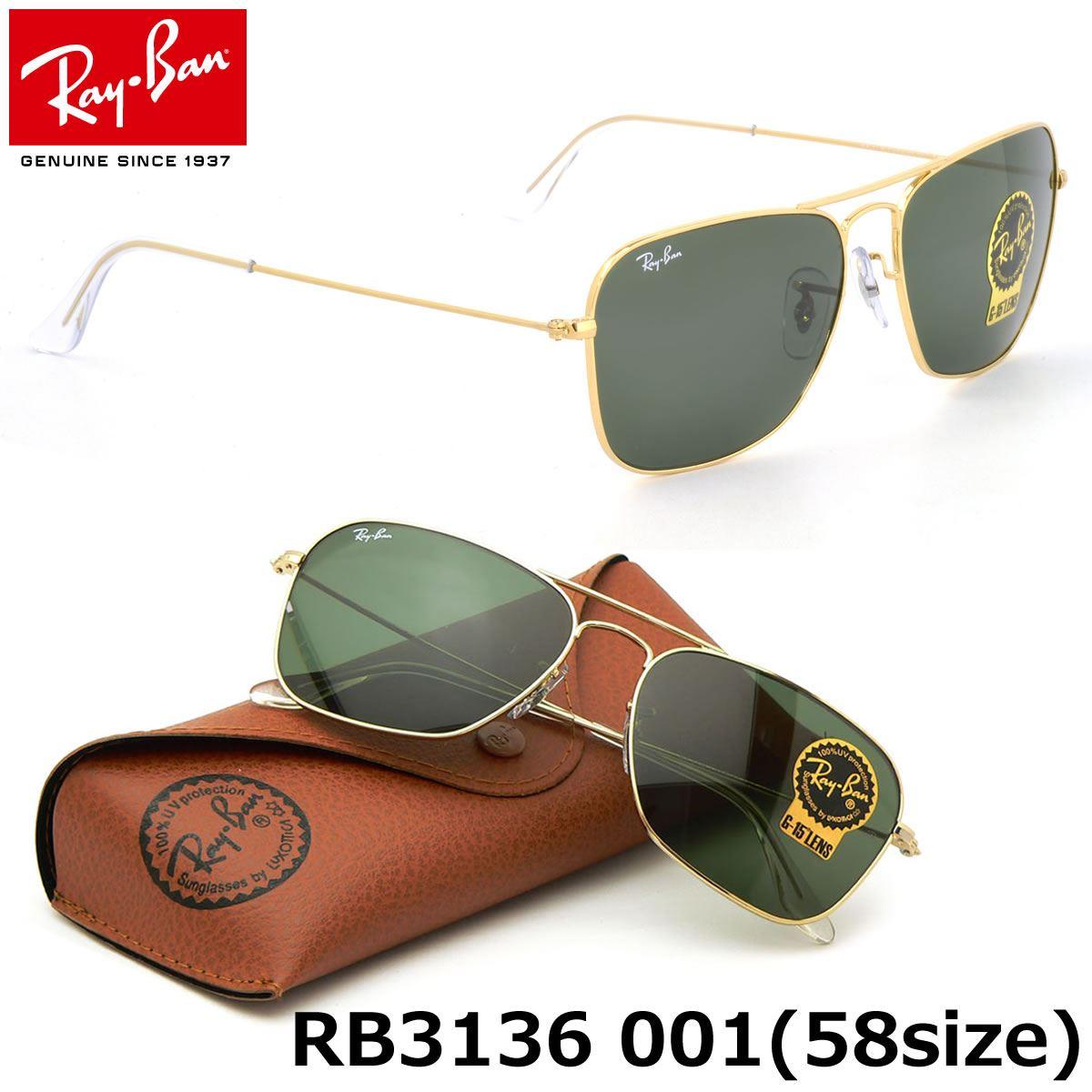 bacec99591 Lentes de Sol Ray Ban Caravan RB3136 001 Classic 58mm G15 | Juntoz.com