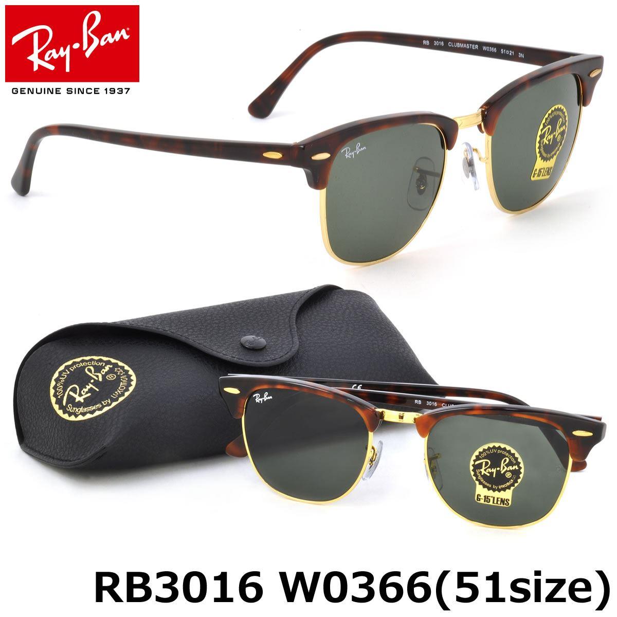bdb1024a0c ... discount code for lentes de sol ray ban clubmaster rb3016 w0366 marron  tortuga 51mm juntoz 84103