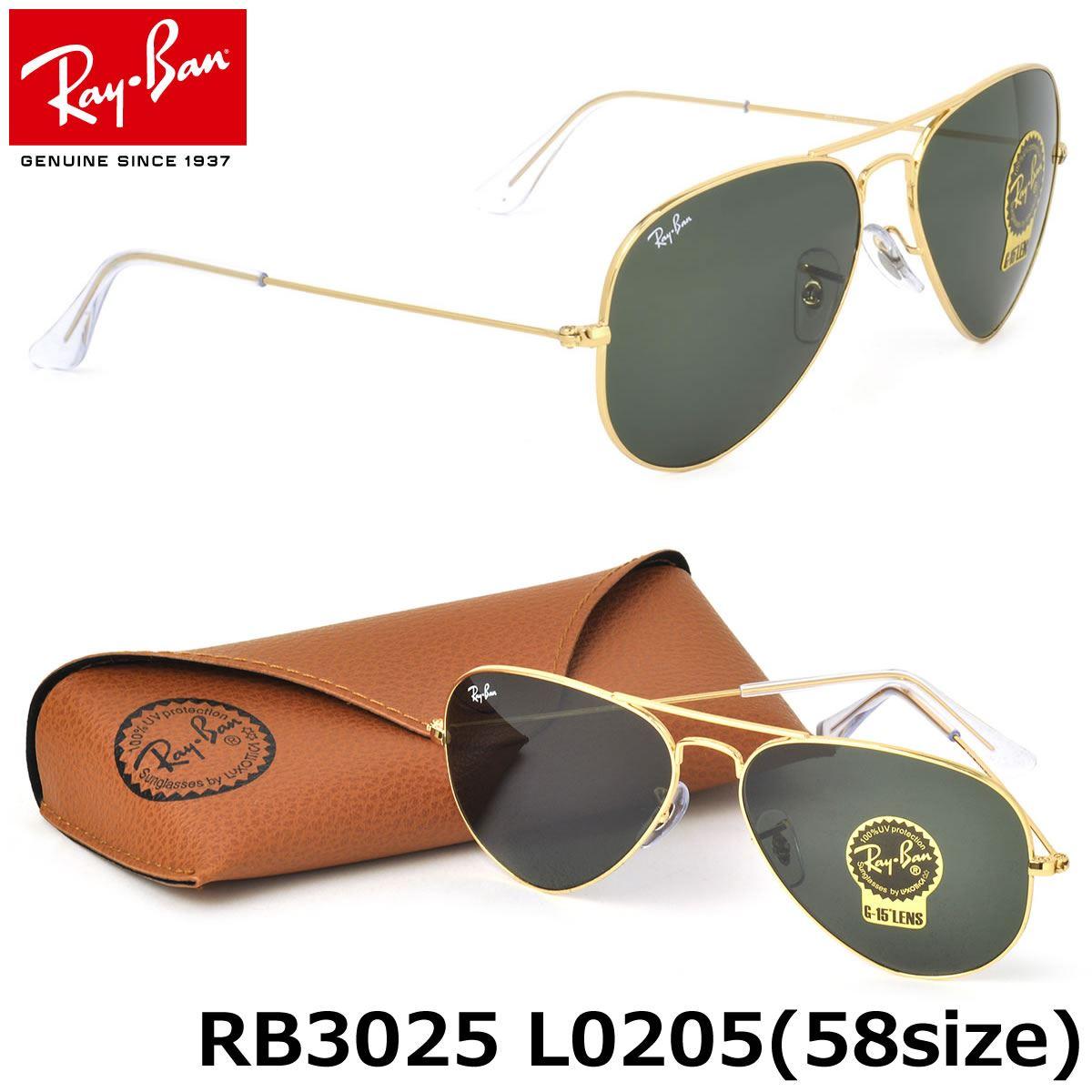 a5cc7fe571 Lentes de Sol Ray Ban Aviador RB3025 L0205 Clasico talla 58mm | Juntoz.com