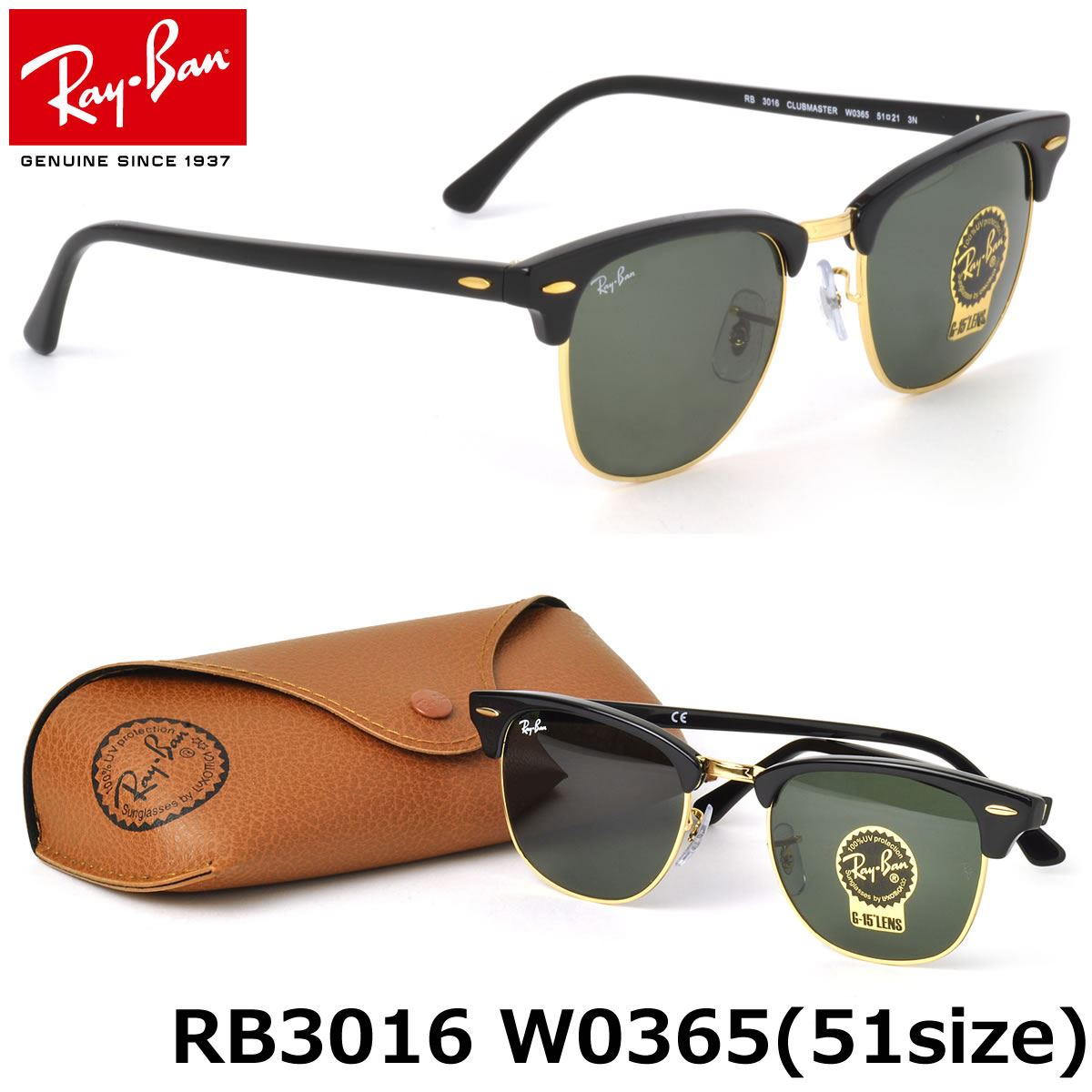 a1688832f ... closeout lentes de sol ray ban clubmaster rb3016 w0365 clasico 51mm  juntoz 64799 4448a