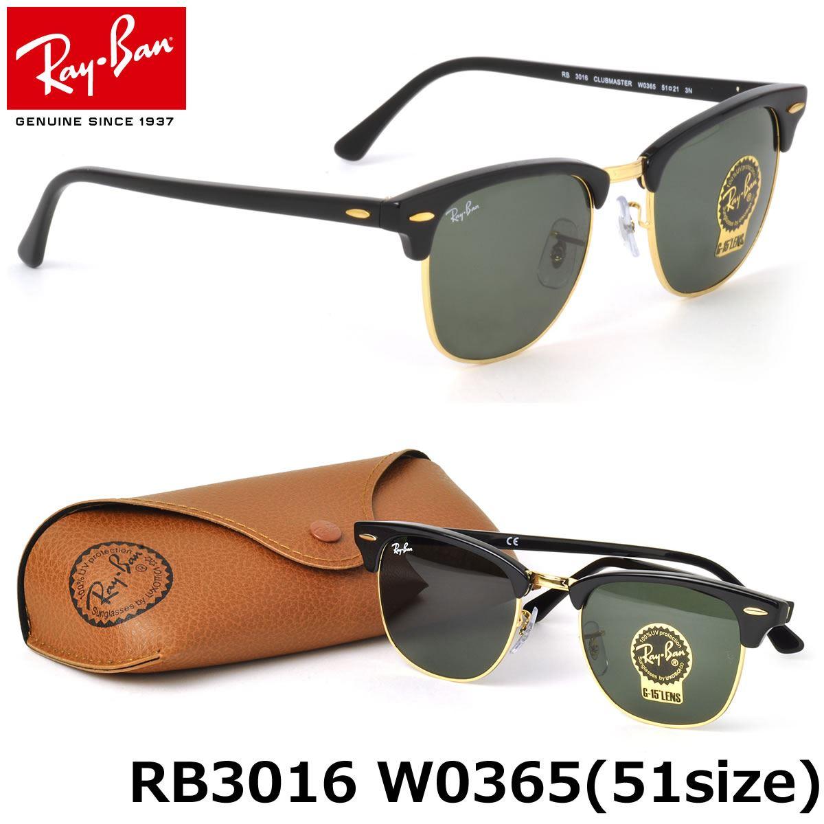 e9afc7b0b3 Lentes De Sol Ray Ban Clubmaster RB3016 W0365 Clasico 51mm