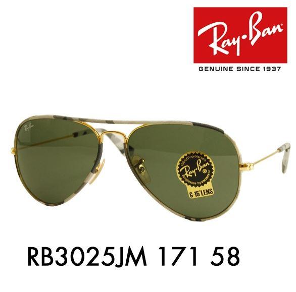 7e72c19c6f35a Lentes De Sol Ray Ban Aviador Camouflage Full Color RB3025JM 171 Talla 58mm