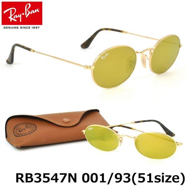 383957cb909cc Lentes De Sol Ray Ban Oval Flat RB3547N 001 93 Dorado Mirror Redondo Talla  51mm   Juntoz.com