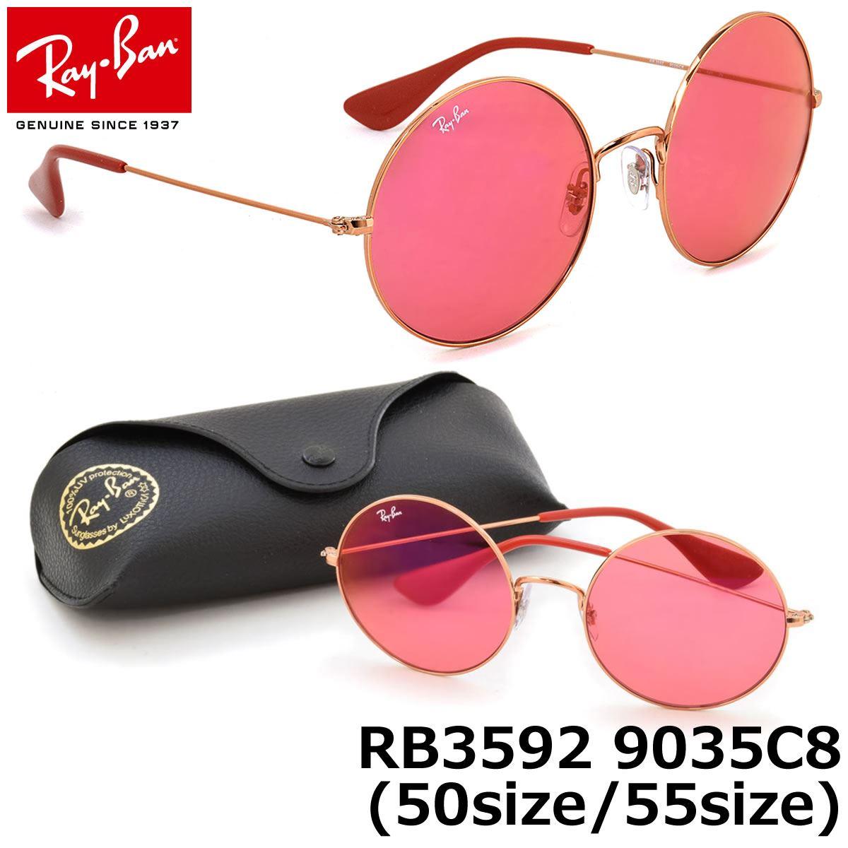 Lentes De Sol RayBan Ja-Jo RB3592 9035 C8 Rosado Pink Talla 55mm    Juntoz.com 5b978bfddc