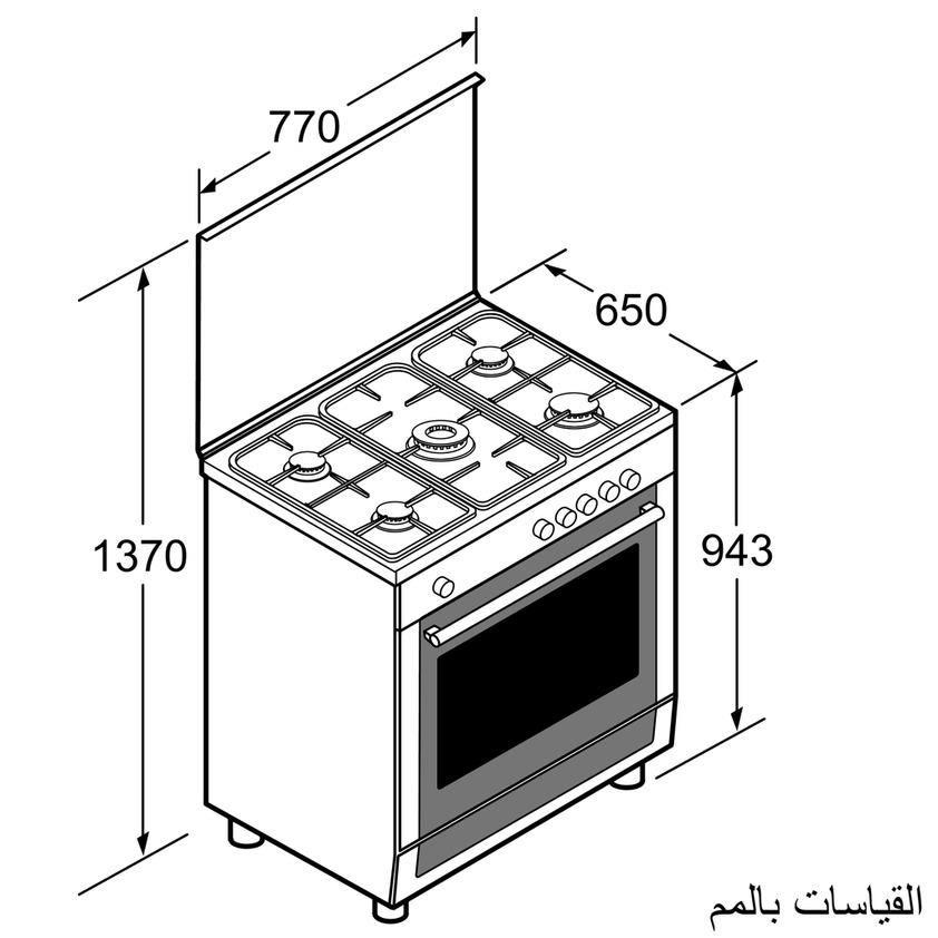 Cocina Bosch | Cocina A Gas Pro549 Ix Bosch Juntoz Com