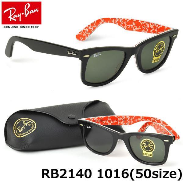 Lentes De Sol Ray Ban Wayfarer Rare Print RB2140 1016 Black 50mm    Juntoz.com 1bbe69649a