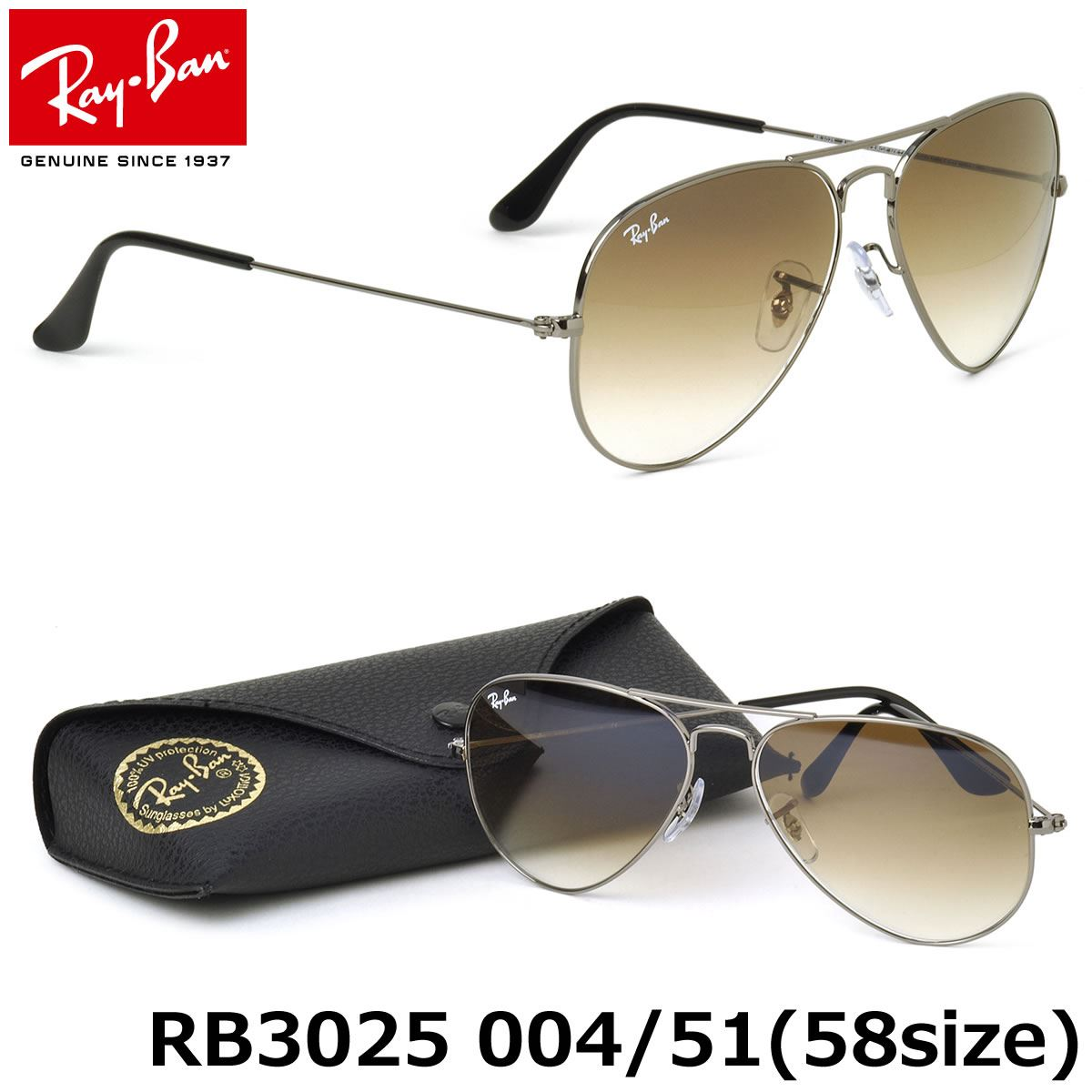 Lentes De Sol Ray Ban Aviador RB3025 004 51 Marron Degrade Brown Talla 58mm    Juntoz.com 0ba94d9ba4