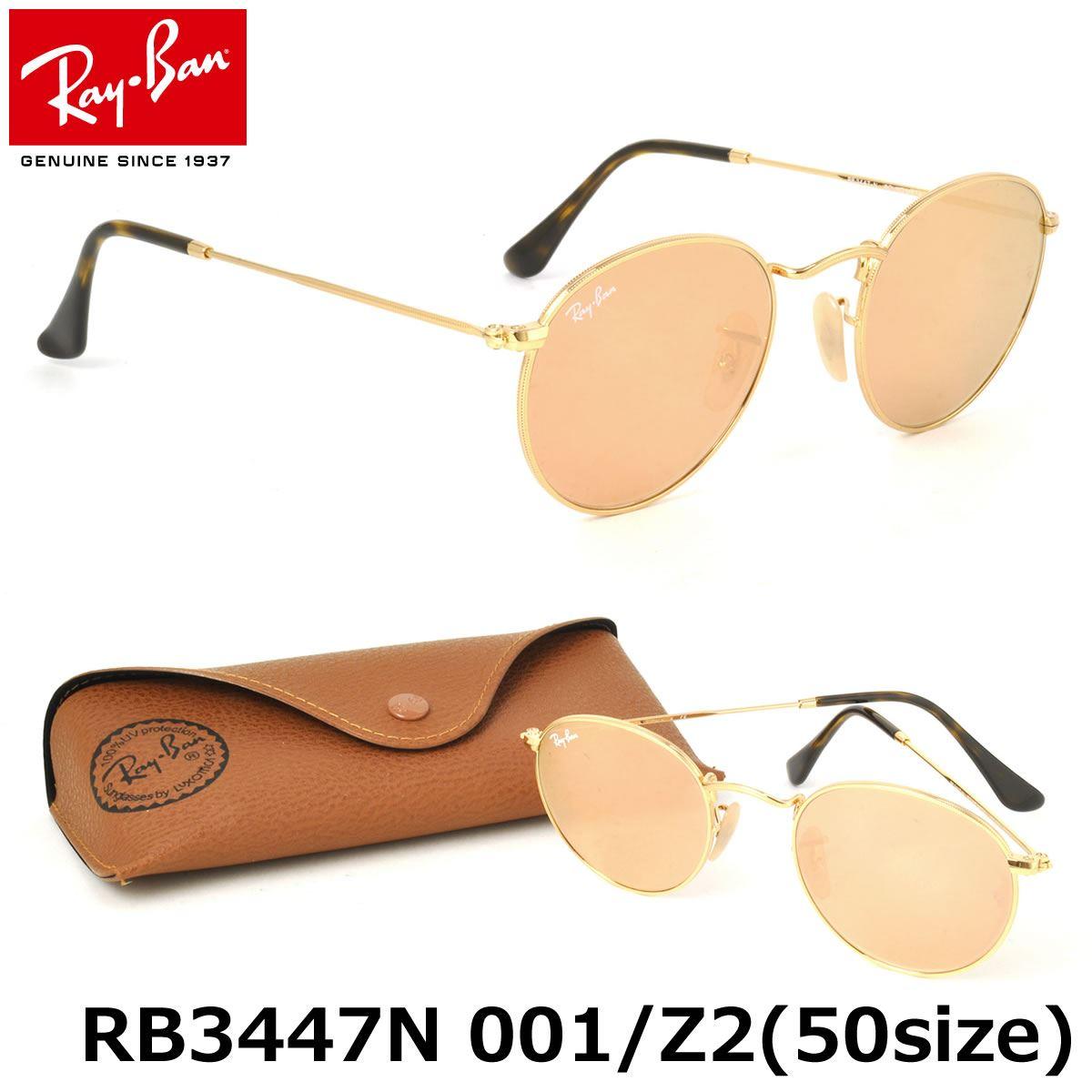 5dbbc9441be ... shop lentes de sol ray ban round metal rb3447 112 z2 pink mirror  redondo talla 50mm