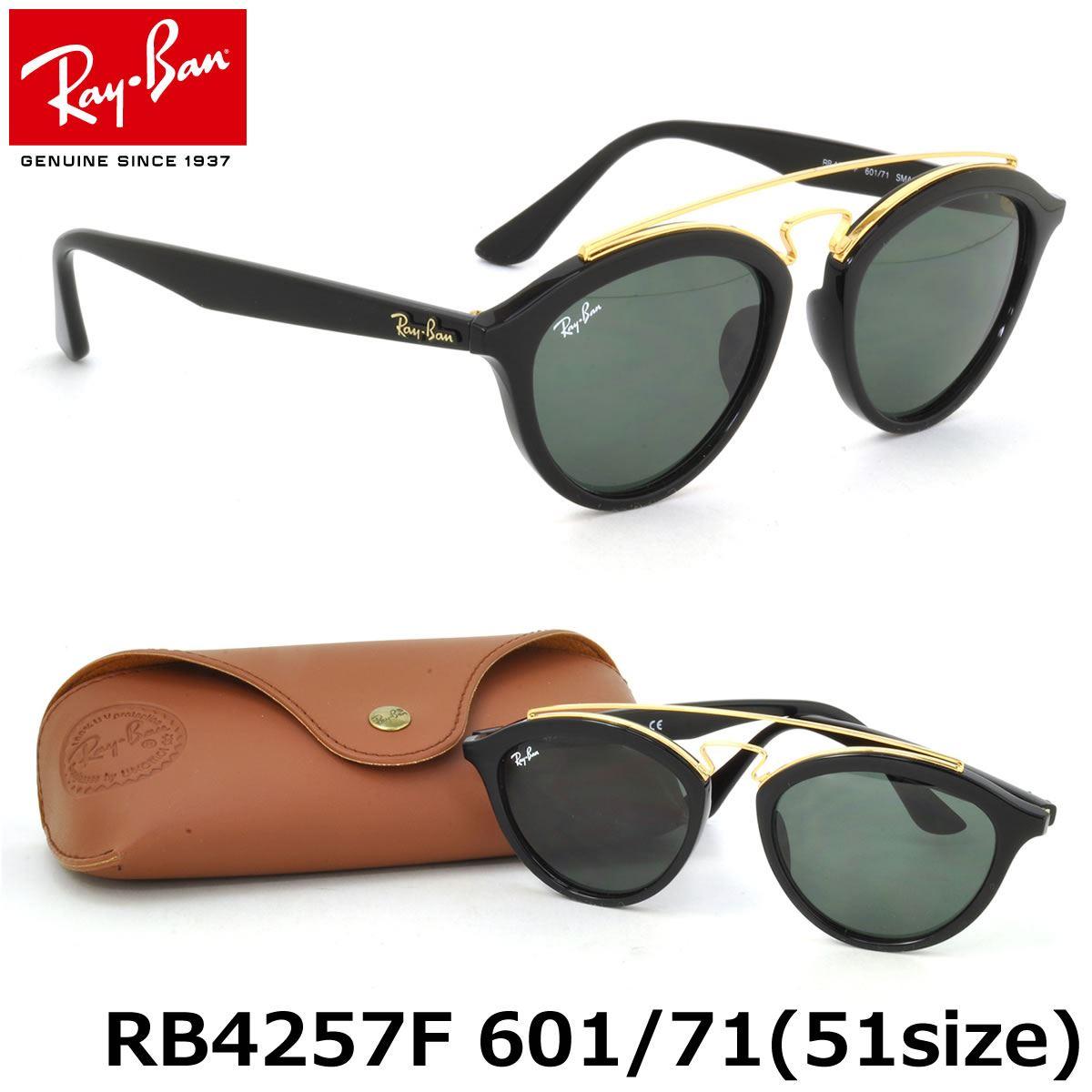 Lentes De Sol Ray Ban Gatsby II RB4257 601 71 Black 53mm   Juntoz.com bb13e7b8ecab