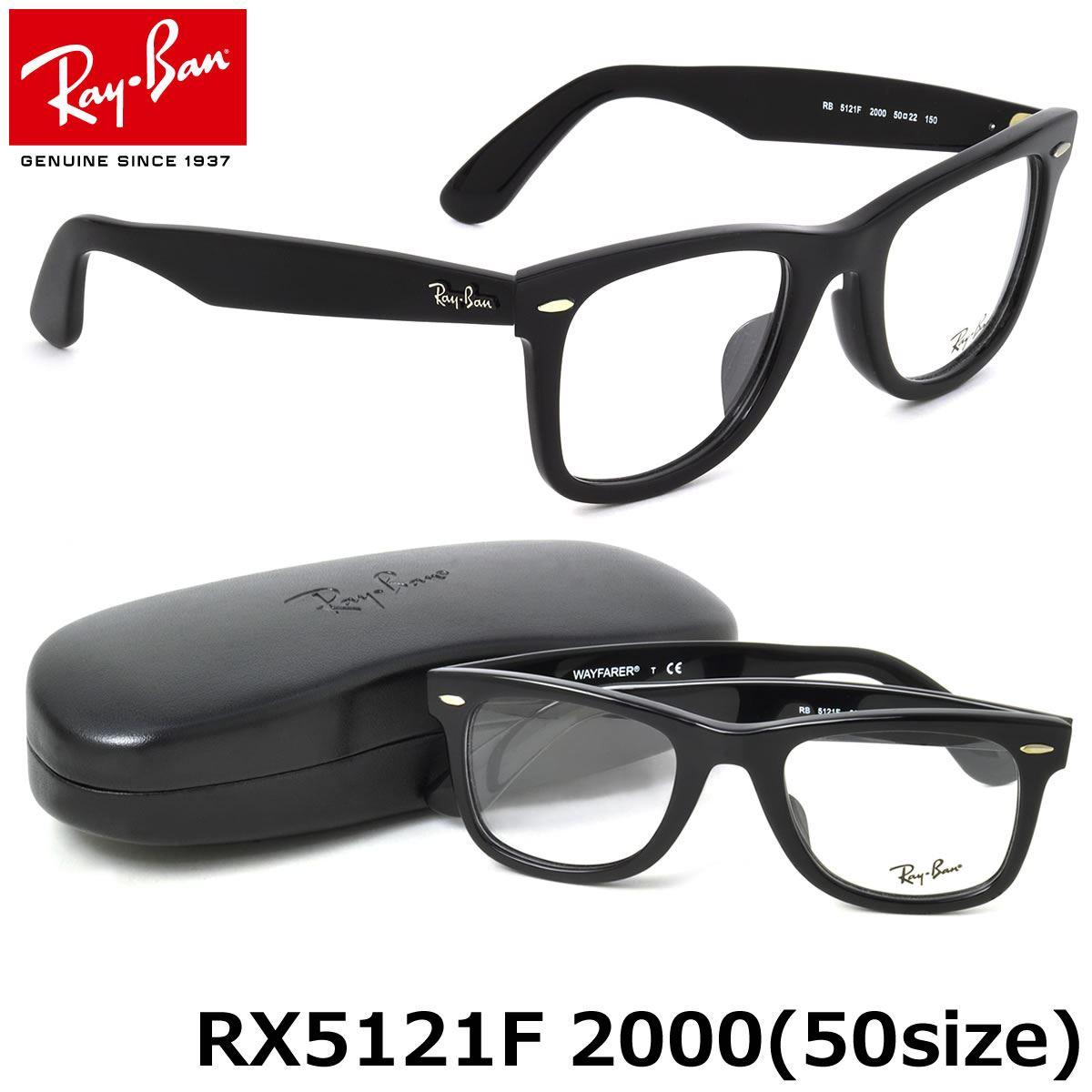 79b4a9a01b00a Lentes De Medida Oftálmico Montura RayBan Wayfarer RX5121 2000 50mm Negro    Juntoz.com
