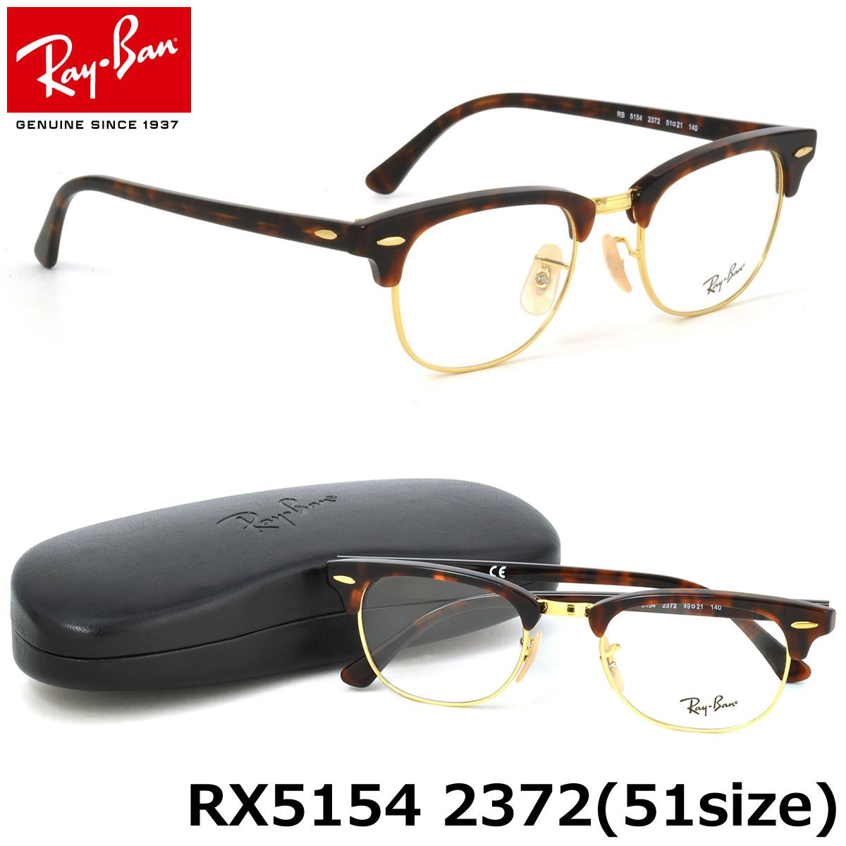 aed595c8d1 Ray Ban Clubmaster 3016 Medidas « One More Soul