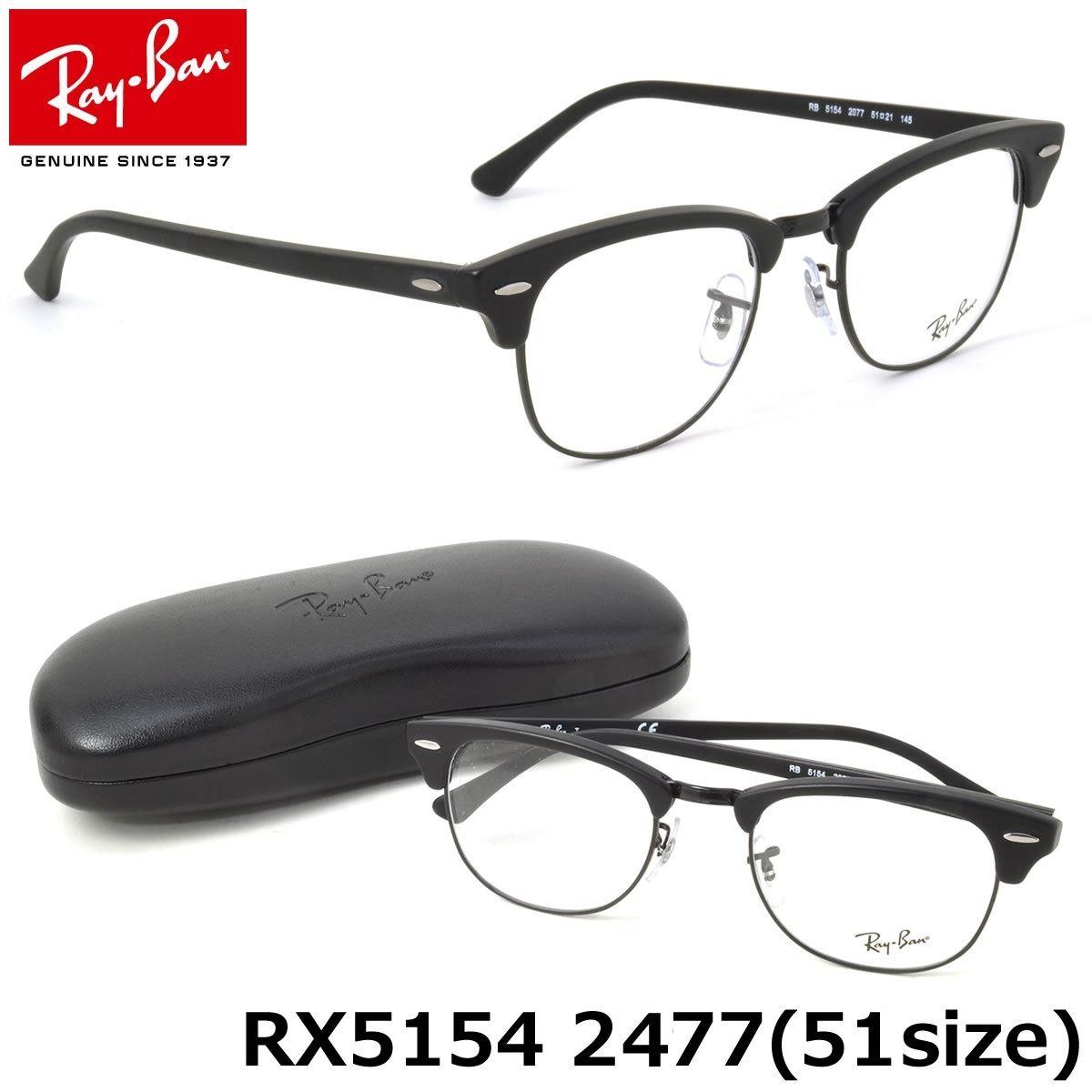 011b2ca260 ... sale lentes de medida oftálmico montura ray ban clubmaster rx5154 2477  juntoz 827cb addf3